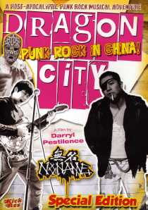 dragon city dvd cover